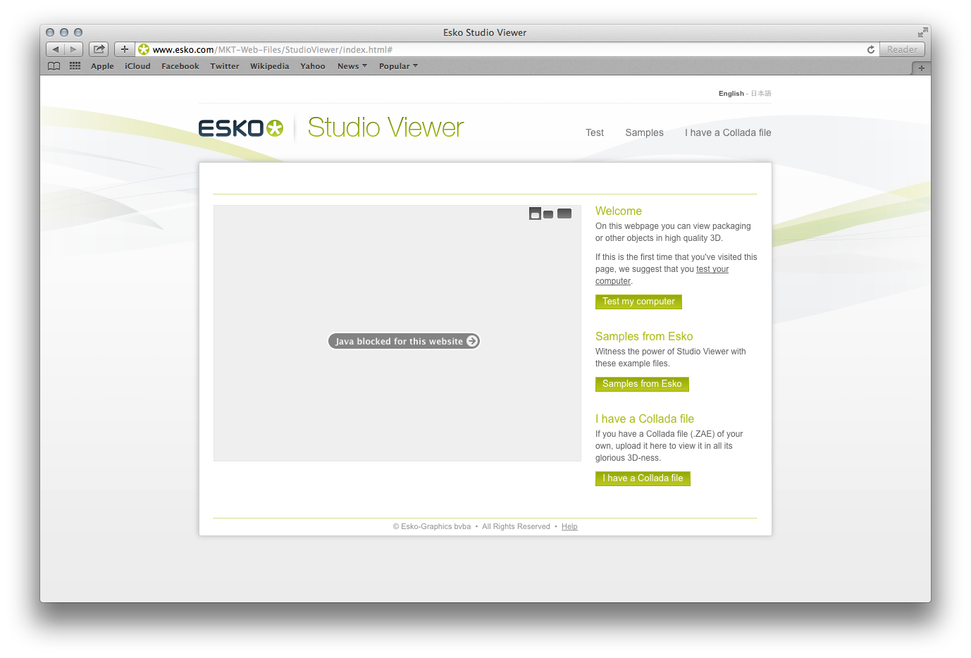KB83179041: Studio Viewer - Unable to open and view 3D